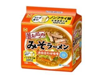 マルちゃん 昔ながらのみそラーメン 5食