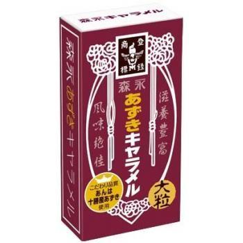 森永製菓 あずきキャラメル大箱