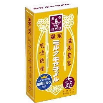 森永 ミルクキャラメル 大箱