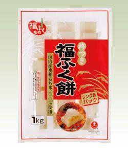 マルシン食品 杵つき 福ふく餅 1kg