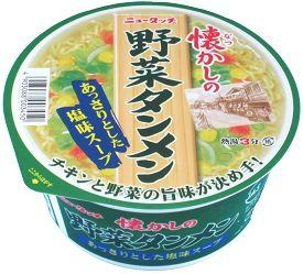 ニュータッチ 懐かしの野菜タンメン