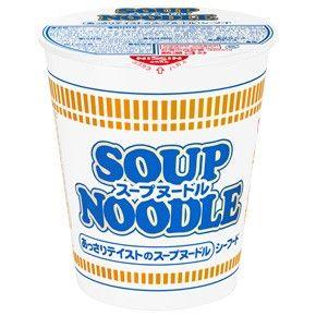 日清食品 スープヌードル シーフード