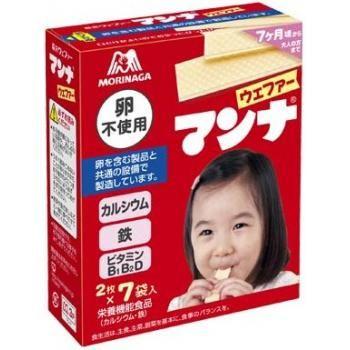 森永製菓 マンナ ウエファー