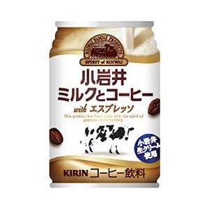 キリン小岩井ミルクとコーヒー 280g