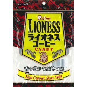 ライオン菓子 ライオネス コーヒーキャンディー