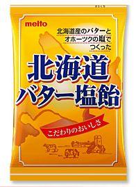 名糖 北海道バター塩飴