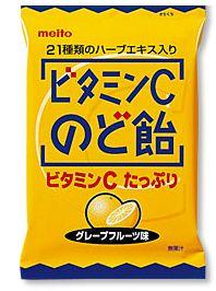 名糖 ビタミンCのど飴