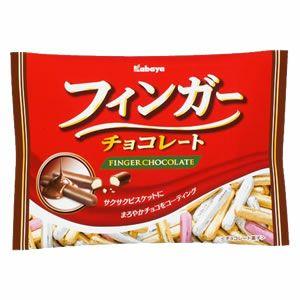 カバヤ フィンガーチョコレート