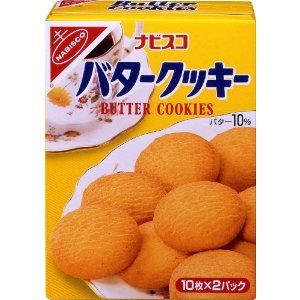 ヤマザキナビスコ バタークッキー
