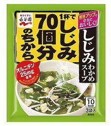 永谷園 1杯でしじみ70個分のちから わかめスープ