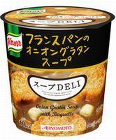 味の素 スープDELI フランスパンのオニオングラタンスープ