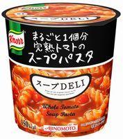味の素 スープDELI まるごと1個分完熟トマトのスープパスタ