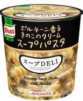 味の素 スープDELI ポルチーニ香るきのこのクリームスープパスタ