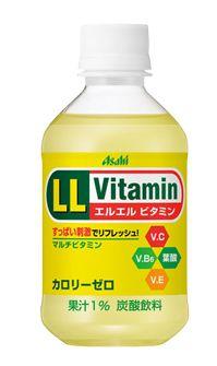 アサヒ飲料 LLビタミン