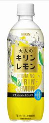 キリン 大人のキリンレモン 500ml