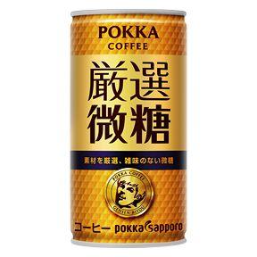 ポッカ ポッカコーヒー 厳選微糖