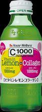 ハウス ウエルネスフーズ C1000 ビタミンレモンコラーゲン