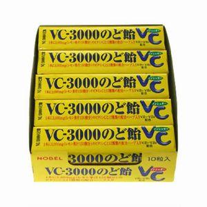 ノーベル ノーベル VC-3000 スティックのど飴