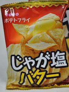 東豊 ポテトフライ じゃが塩バター