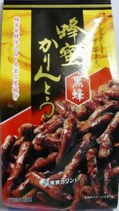 東京カリント 蜂蜜かりんとう 黒峰