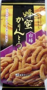 東京カリント 蜂蜜かりんとう 白蜂