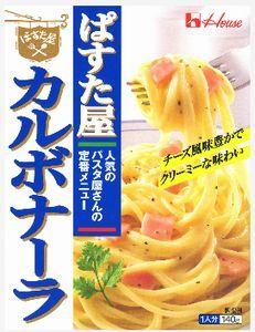 ハウス食品 ぱすた屋 カルボナーラ