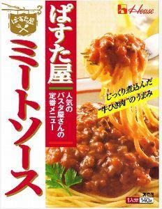 ハウス食品 ぱすた屋 ミートソース