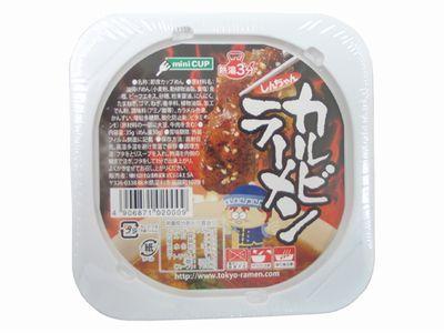 やおきん 東京拉麺 カルビラーメン