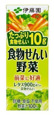 紙パック 伊藤園 食物せんい野菜 200ml
