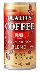 サンガリア クオリティコーヒー 微糖