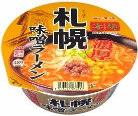 ニュータッチ 凄麺 札幌濃厚味噌ラーメン
